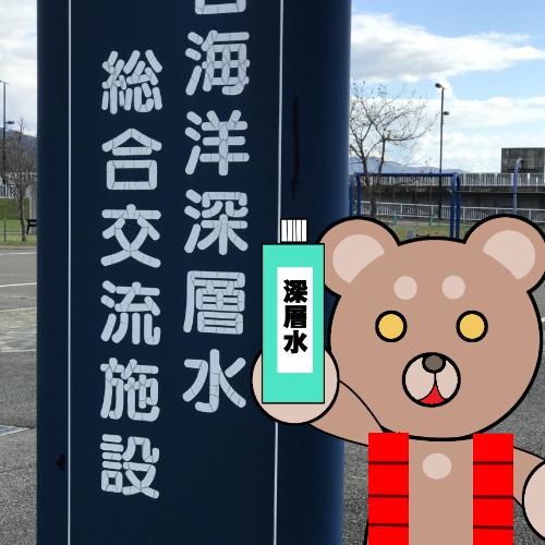 北海道(道南) 釣り場案内「熊石漁港(ふれあい広場エリア)」ver.2