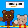 ◆釣り具 セール情報「Amazonプライムセール」2019年7月